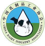 China Dairy Show 2016